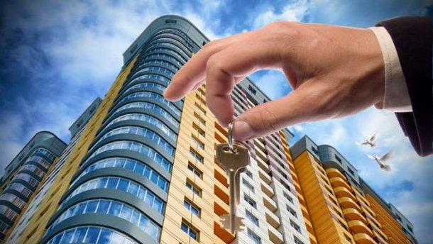 Подъём рынка недвижимости Украины