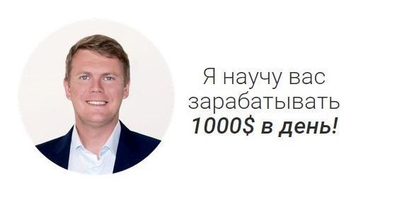 Тест та відгуки на стратегію Миколи Кокарь
